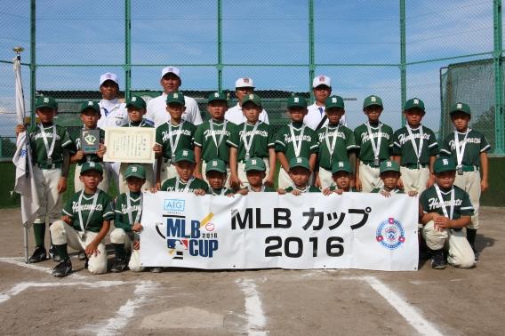 MLB CUP 2016東海連盟決勝大会 準優勝