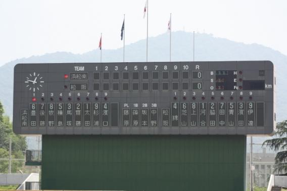 2017 ゼット旗争奪 リトルリーグ野球 西日本選手権大会